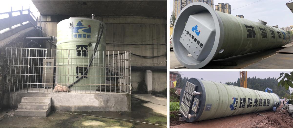 西安一体化提升泵站
